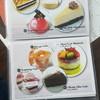 The Chocolate Factory Shop & Restaurants หัวหิน