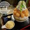 @yumyai Cafe' & Steak