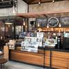 บรรยากาศ Timber Cafe Thailand