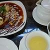 บรรยากาศ Vieng Joom On Tea House เชียงใหม่