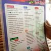 ร้านฟ้าใสไทยอีสาน