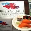 Shibuya Shabu อาคารวรสมบัติ