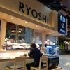 Ryoshi Sushi Bar Gateway Ekkamai