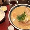 เมนูของร้าน 山頭火 (Hokkaido Santouka Ramen) อิเซตัน