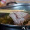 Shabu Na-Mor Food Villa ราชพฤกษ์