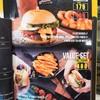 เมนู Teddy's Bigger Burgers CentralPlaza Pinklao