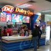 หน้าร้าน ที่ ร้านอาหาร Dairy Queen อิมพีเรียลสำโรง