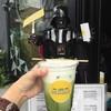 Miss Sunshine Coffee Corner