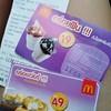 McDonald's พีทีที เวสเทิร์น ริงโรด สามโคก (ไดร์ฟทรู)