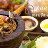ZaabSpace Thai E-Sarn Foods