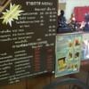 ป้ายราคาหรือสมุดเมนู ที่ ร้านอาหาร Coffee Bean