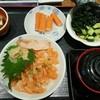 Sushi Den Silom Complex