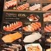 รูปร้าน You & I Premium Suki Buffet The Emquartier