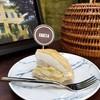 Coconut Cake ที่ ร้านอาหาร CHATA Specialty Coffee