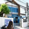 Blue Brew Coffee Bar