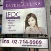Estella Clinic ทองหล่อ