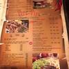 เมนู Piri-Piri Flaming Chicken สยามพารากอน