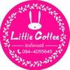 รูปร้าน Little Coffee & Ice Snow