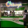 Ochaya สถานีทองหล่อ