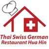 รูปร้าน Thai Swiss German Restaurant