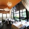Lyon French Restaurant