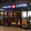 Hollys Coffee Seacon Square