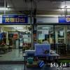 Hide Restaurant กรุงเทพ