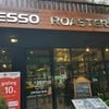 The First Espresso Roasters ซอย ม.หอการค้าไทย ถ.วิภาวดี 2
