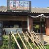 Ryokan Cafe