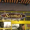 Scoma สำรับคาวหวาน เซ็นทรัลเฟสติวัล อีสต์วิลล์