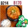 เมนูของร้าน อาหารเกาหลี BaanOppa งามวงศ์วาน