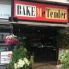 Bake Me Tender