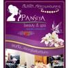 รูปร้าน Pansiya beauty spa&coffee