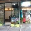 รูปร้าน ไวท์เฮ้าส์อโศกสุขุมวิท 18