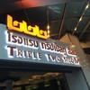 Triple Two Restaurant
