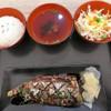 Wasabi กันทรลักษ์