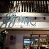 Charm Eatery and Bar บางรัก