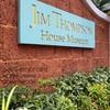 จิม ทอมป์สัน Rama 1