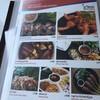 เมนู Steve Café & Cuisine (Dhevet Branch) สาขาเทเวศร์