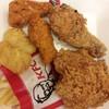 KFC central lampang