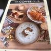 The Coffee Club Jungceylon 2