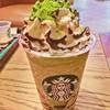 รูปร้าน Starbucks โรบินสัน สุพรรณบุรี