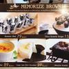 Memorize Brownie