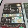 ป้ายราคาหรือสมุดเมนู ที่ ร้านอาหาร ครัวกานพลู