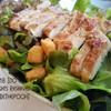 ยำสลัดหมูย่าง • 139฿ ที่ ร้านอาหาร At 19 Food & Farm