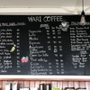 Wari Coffee