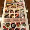 เมนู เจียงฮาย Noodles & More