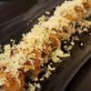 Sushi Umai