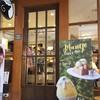 หน้าร้าน After You Dessert Cafe ลาวิลล่า
