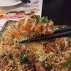 Teru Sushi Bistro (Delivery) สุขุมวิท 21 ซอย 1